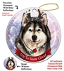 Alaskan Malamute - Up to Snow Good Holiday Ornament - Made in the USA