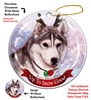 Siberian Husky Brown Eye Grey/White - Up to Snow Good Holiday Ornament - Made in the USA