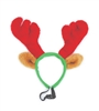 Outward Hound Reindeer Antlers - Small/Medium