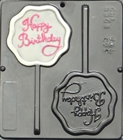 3306 Happy Birthday Lollipop Chocolate Candy Mold