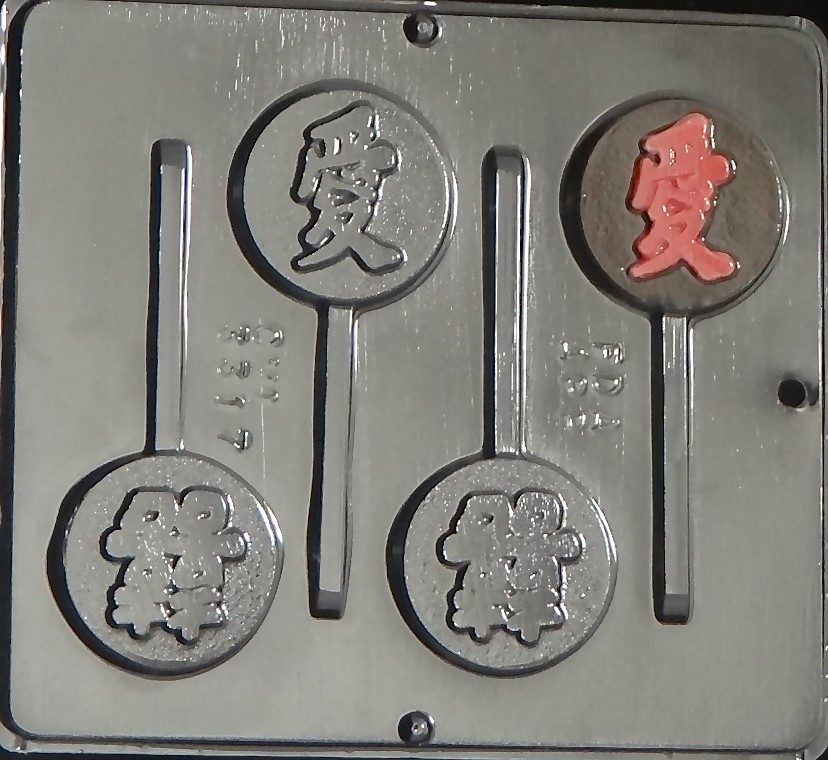 Kitty with Bow Lollipop Chocolate Candy Mold  228 NEW