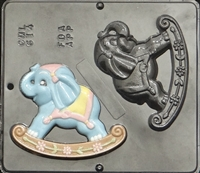 614 Elephant Rocker Assembly Chocolate