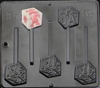 640 Baby Block Lollipop Chocolate Candy Mold