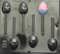 861 Easter Egg Lollipop Chocolate Candy Mold