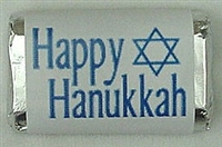 "MW-21 ""Happy Hanukkah"" Mini Candy Bar Wrapper (sticker) 1 1/2in. x 3 1/2in. (4 sheets) 60 pcs"