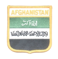 AFGHANISTAN medium OLD flag shield embroidered souvenir patch