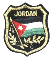 JORDAN mylar flag shield souvenir embroidered patch