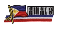 6606 - PHILIPPINES wavy flag ribbon souvenir embroidered patch