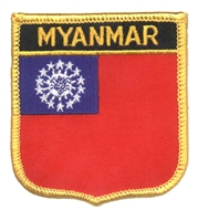7393 - MYANMAR medium flag shield souvenir embroidered patch