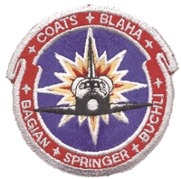 NASA-167/4 - STS-29 souvenir embroidered patch