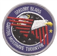 NASA-170/3 - STS-33 souvenir embroidered patch