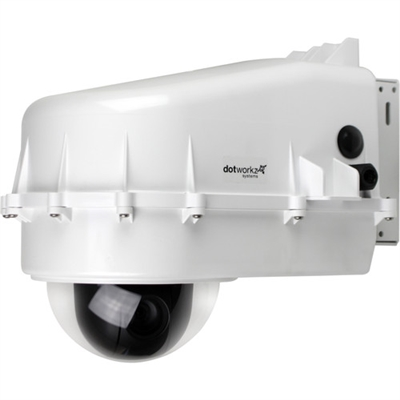 D2CD12V40-4 Outdoor PTZ Camera Housing