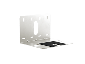 Mounting Bracket for PTZ Vide Cameras White