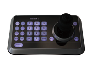 Compact Camera Controller for Pan/Tilt/Zoom (PTZ) Video Cameras
