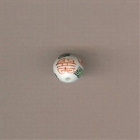 Bead-Beijing Chic-Hand painted orange 10mm