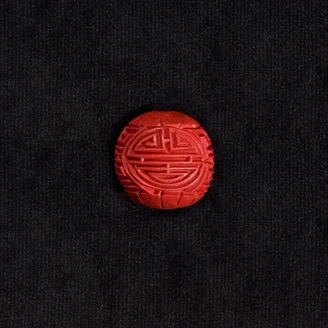 Cinnabar - 30mm sphere