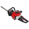 Maruyama H23DF Double-Sided Hedge Trimmer