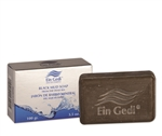 Dead Sea Black mud soap 100 gr. 3.5 oz.