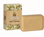 Cinnamon Olive Oil soap - 100 gr.