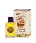 Jonah the prophet - Anointing Oil 12 ml.