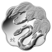 2013 Canada $15 Lunar Lotus Year of the Snake Fine Silver (No Tax)