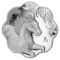 2014 Canada $15 Lunar Lotus Year of the Horse Fine Silver (No Tax)