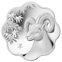 2015 Canada $15 Lunar Lotus Year of the Sheep Fine Silver (No Tax)