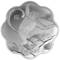 2016 Canada $15 Lunar Lotus Year of the Monkey Fine Silver (No Tax)