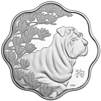 2018 Canada $15 Lunar Lotus Year of the Dog Fine Silver (No Tax)