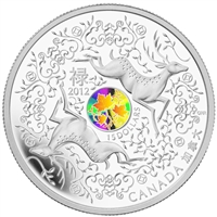 2012 Canada $15 Maple Hologram - Maple of Good Fortune Fine Silver (No Tax)