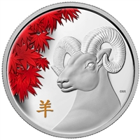 2015 Canada $250 Year of the Sheep Fine Silver (No Tax) 130572