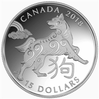 2018 Canada $15 Zodiac Year of the Dog Fine Silver (No Tax)