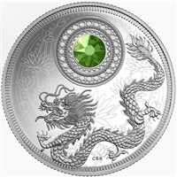 2016 Canada $5 Birthstones - August Fine Silver (No Tax) 151132