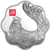 2017 Canada $250 Year of the Rooster Fine Silver Kilo Coin (No Tax)
