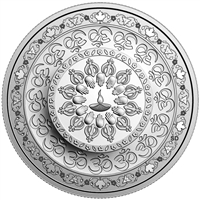 2016 Canada $20 Diwali Festival of Lights Fine Silver (No Tax)