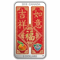 RDC 2018 Canada $8 Chinese Blessings Silver (No Tax) impaired