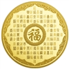 2019 Canada $30 A Hundred Blessings of Good Fortune Gold Plated Fine Silver (No Tax)