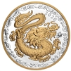 2020 Canada $125 Lucky Dragon Fine Silver (No Tax)