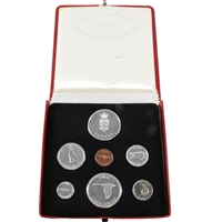 1867-1967 Specimen set with Medallion in Red Case (lightly toned)