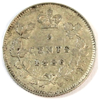 1886 Large 6 Canada 5 Cents Extra Fine (EF-40)