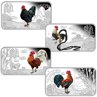 2017 Tuvalu Lunar Calendar - Year of the Rooster 4-Coin Set (No Tax)