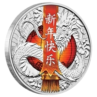 2017 Tuvalu $1 Chinese New Year Dragon 1oz. Silver Coin (TAX Exempt)