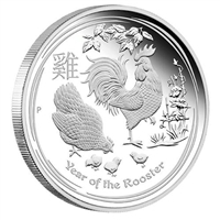 2017 Australia $1 Lunar Year of the Rooster Silver Proof (TAX Exempt)