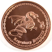 Pure Copper 1oz. .999 Fine Copper - Dragon (No Tax) Copper10