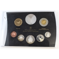 140ss 2005 Canada Silver Proof 7-coin Set - from Double Dollar Set