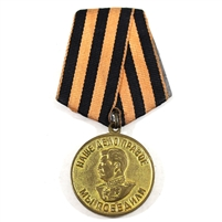 Russian For the Victory over Germany in the Great Patriotic War 19411945 Medal