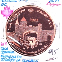 2001 Canada CNA 48th Annual Convention in Quebec City - Copper Coloured