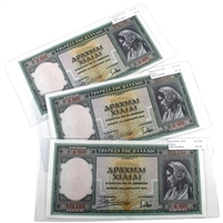 Lot of Greece Pick #110a 1939 1000 Drachmai, AU-UNC Consecutive Serial Numbers, 3Pcs