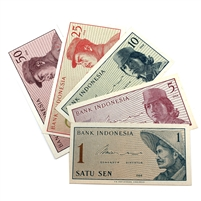 5 x Indonesian Banknotes, all 1964 dated, all in Uncirculated. 5pcs
