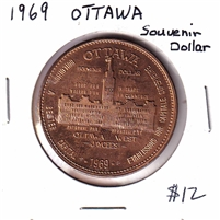 1969 Canada Ottawa Souvenir Trade Dollar - National Art Centre